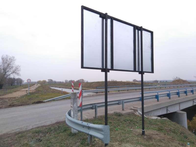 A Dekoráció, reklámtábla dekoració, Reklám dekoráció készítés Debrecen